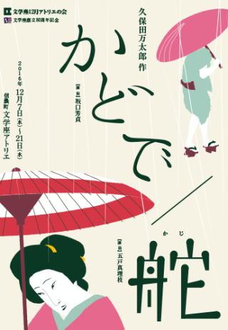 坂口芳貞の画像 p1_8